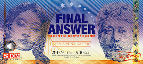 "SKYDIVING MAGAZINE EXHIBITION ""FINAL ANSWER"""