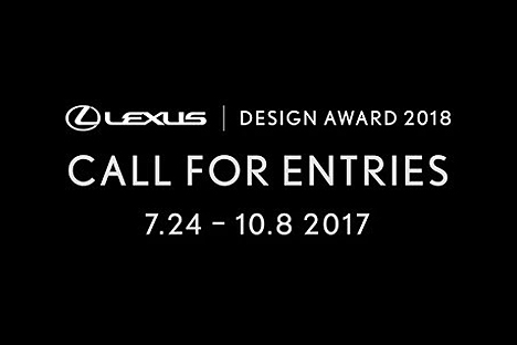LEXUS DESIGN AWARD 2018
