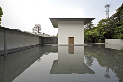 """JAPAN IN ARCHITECTURE: GENEALOGIES OF ITS TRANSFORMATION"""