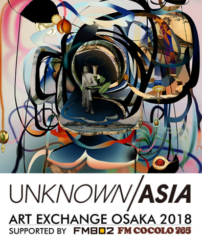UNKNOWN ASIA 2018