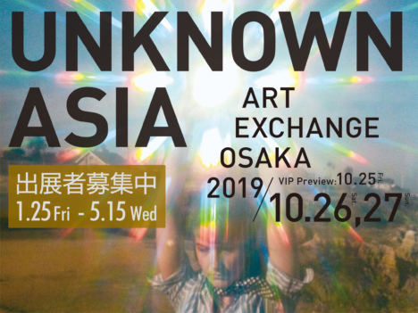 UNKNOWN ASIA 2019