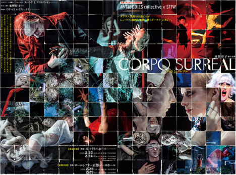 "ANTIBODIES COLLECTIVE × SEW FLUNK FURY WIT ""CORPO SURREAL"""