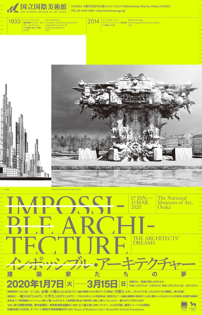 IMPOSSIBLE ARCHITECTURE ― THE ARCHITECTS' DREAMS