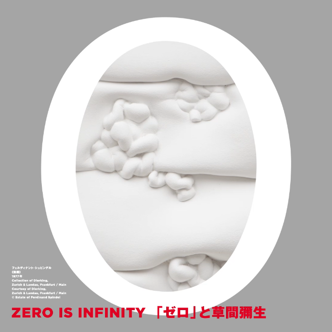 "ZERO AND YAYOI KUSAMA ""ZERO IS INFINITY"""