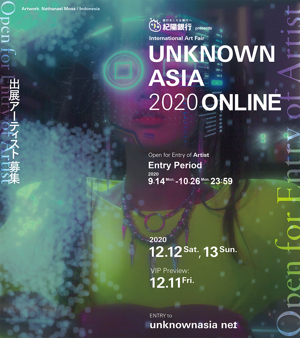 UNKNOWN ASIA 2020