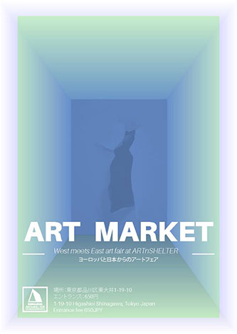 ART MARKET – 1ST EDITION
