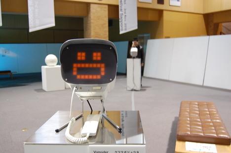 SHIFT 日本語版 | HAPPENING | 文化庁メディア芸術祭巡回企画展 札幌展